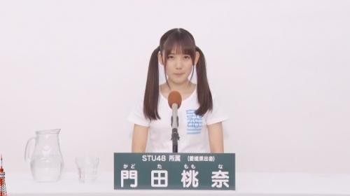 門田桃奈_AKB48 49thシングル選抜総選挙アピールコメント動画_画像 (3245)