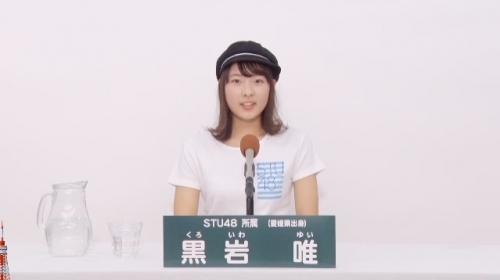 黒岩唯_AKB48 49thシングル選抜総選挙アピールコメント動画_画像 (3260)