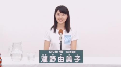瀧野由美子_AKB48 49thシングル選抜総選挙アピールコメント動画_画像 (3326)