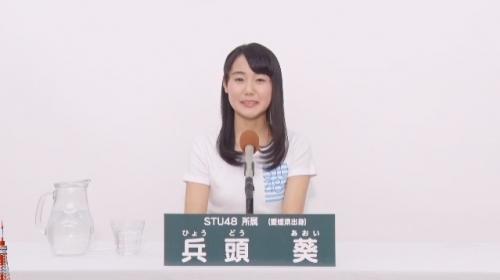 兵頭葵_AKB48 49thシングル選抜総選挙アピールコメント動画_画像 (3369)