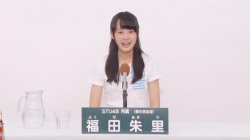 福田朱里_AKB48 49thシングル選抜総選挙アピールコメント動画_画像 (3383)