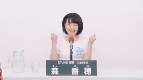 森香穂_AKB48 49thシングル選抜総選挙アピールコメント動画_画像 (3432)