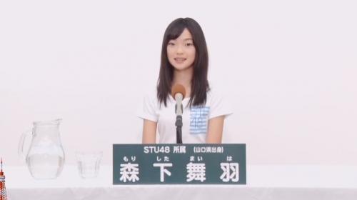 森下舞羽_AKB48 49thシングル選抜総選挙アピールコメント動画_画像 (3438)