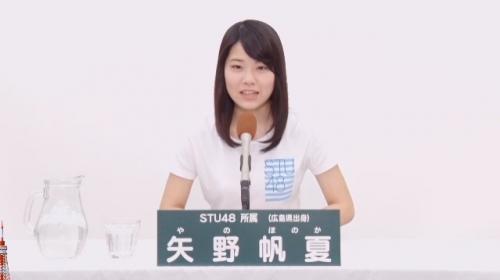 矢野帆夏_AKB48 49thシングル選抜総選挙アピールコメント動画_画像 (3451)