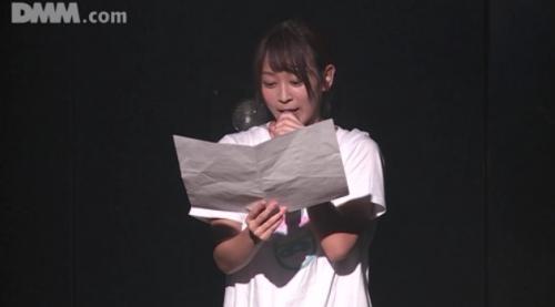 170902 手紙 太田奈緒