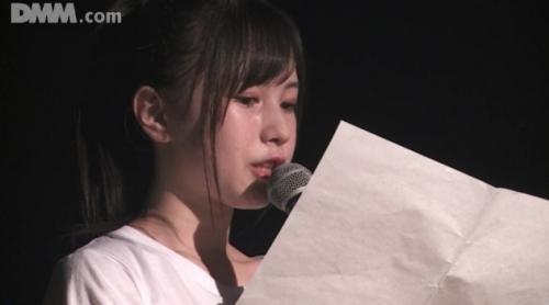 170918 手紙1 永野芹佳
