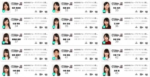 akbdraft3rd_no (3)