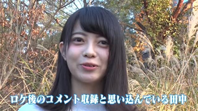 STU48】田中皓子、デビューシン...
