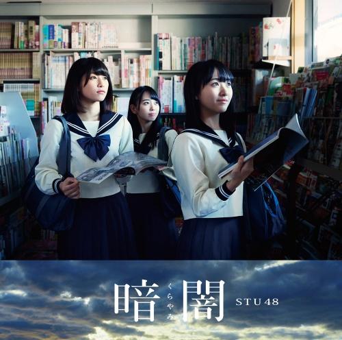 STU48デビューシングルE