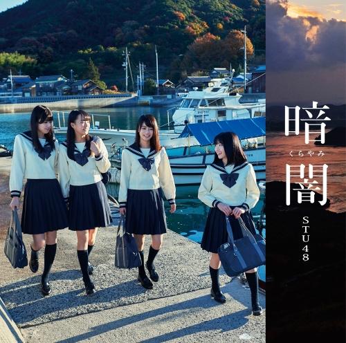 STU48デビューシングルF