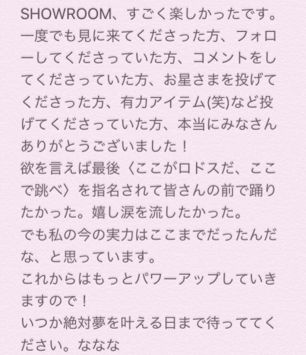 池ケ谷千尋02
