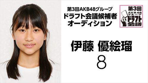 draft3rd-kouhosya-8-ito-yueru.jpg