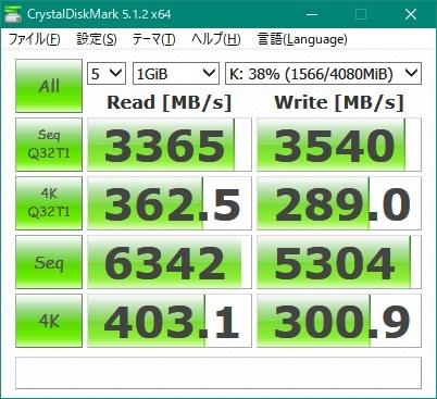 CrystalDiskMark_RAMDisk_before.jpg