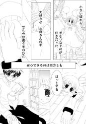h07のコピー_4