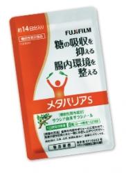 富士フィルム 糖質カットメタバリア
