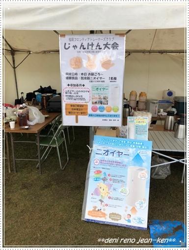 20171029_2c.jpg