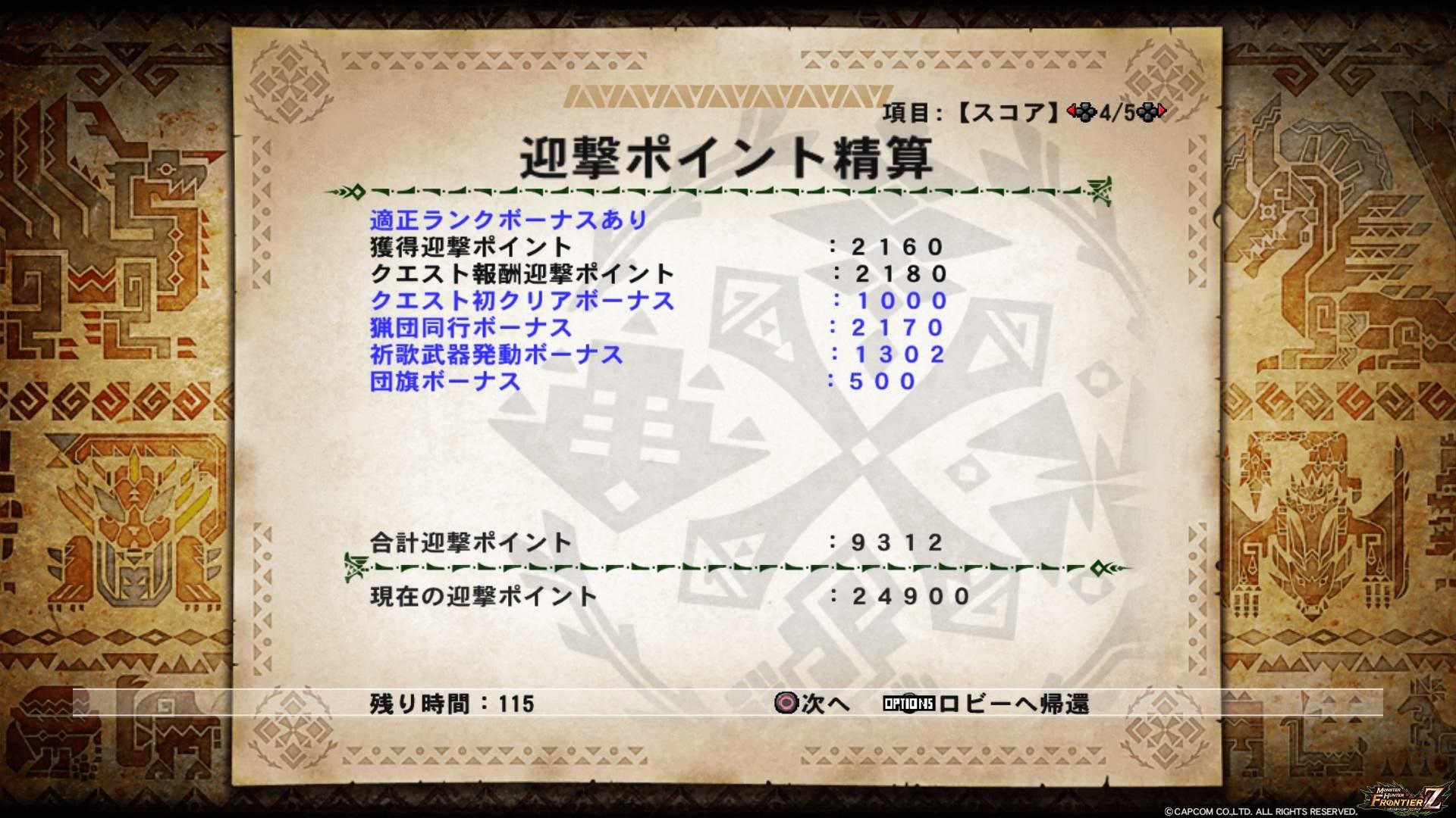 20170810004459f6c.jpg