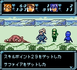 Star Ocean - Blue Sphere (J) [C][!]_038