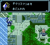 Star Ocean - Blue Sphere (J) [C][!]_040
