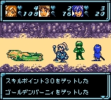 Star Ocean - Blue Sphere (J) [C][!]_049