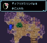 Star Ocean - Blue Sphere (J) [C][!]_024