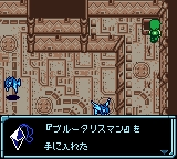 Star Ocean - Blue Sphere (J) [C][!]_032