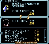 Star Ocean - Blue Sphere (J) [C][!]_036