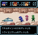 Star Ocean - Blue Sphere (J) [C][!]_045
