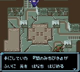 Star Ocean - Blue Sphere (J) [C][!]_007