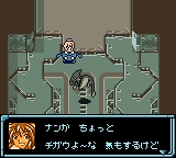 Star Ocean - Blue Sphere (J) [C][!]_013