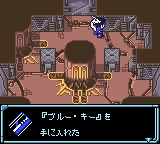 Star Ocean - Blue Sphere (J) [C][!]_012