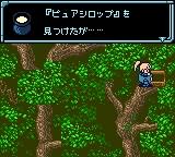 Star Ocean - Blue Sphere (J) [C][!]_006