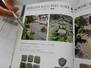 石のご提案
