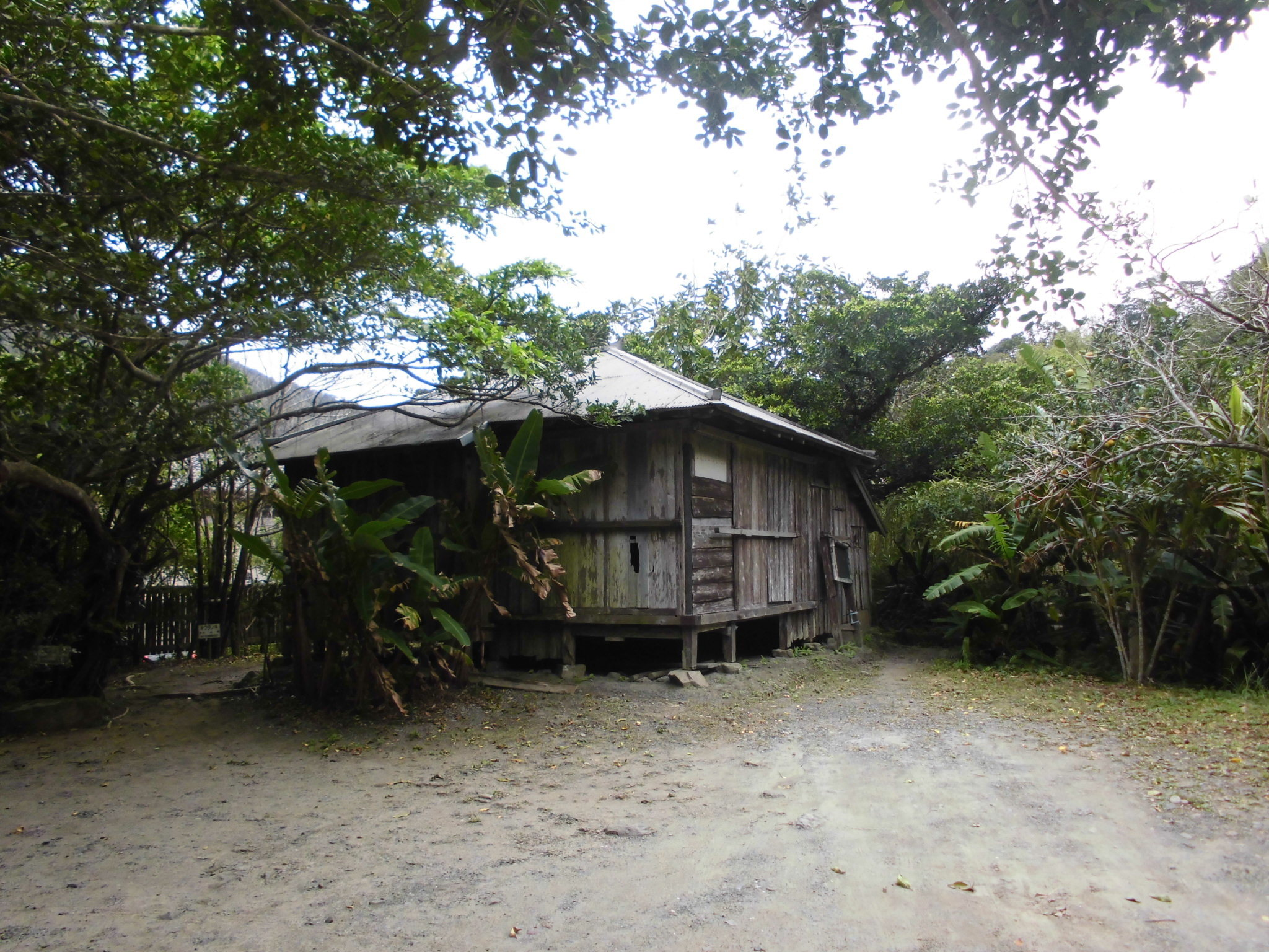 田中一村終焉の家