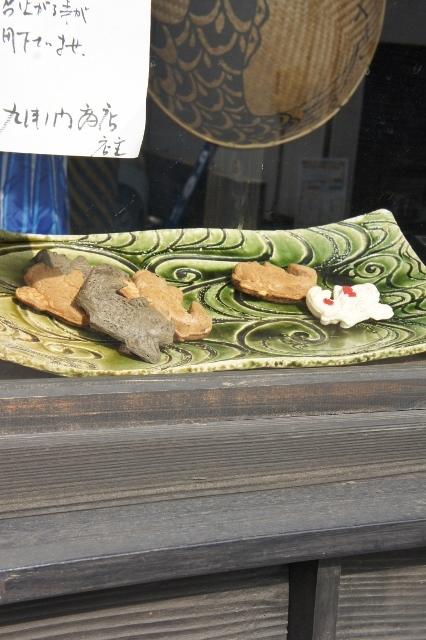 鯉焼き ③