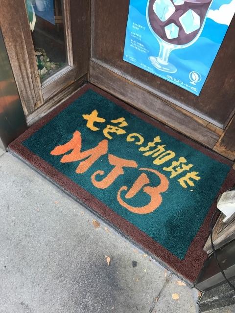 MJB ⑬