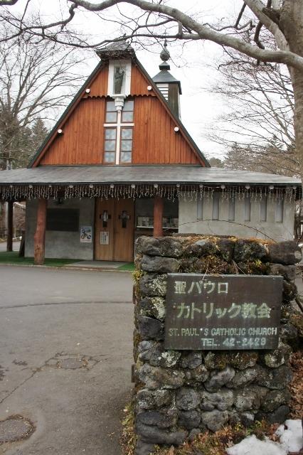 軽井沢聖パウロ教会 3