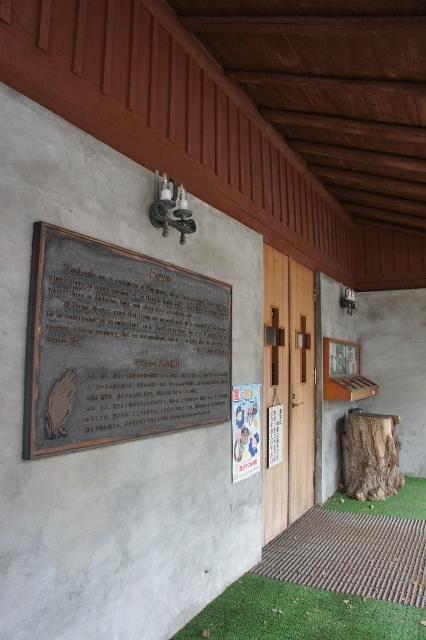 軽井沢聖パウロ教会 30
