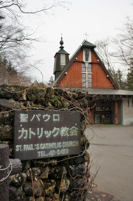 軽井沢聖パウロ教会 32