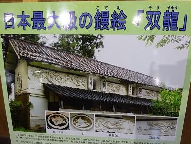 竹内源蔵記念館
