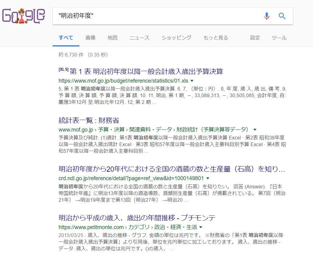 mingzhichuniandu_quote.jpg