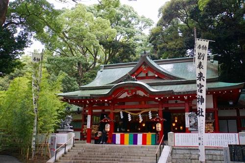 2来宮神社