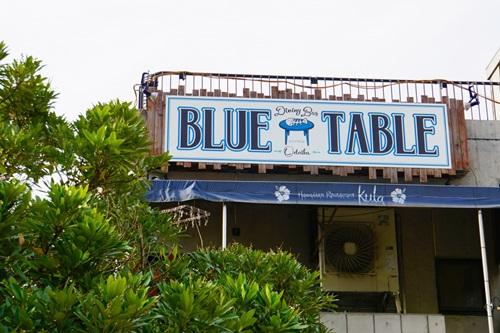 3ブルーテーブル