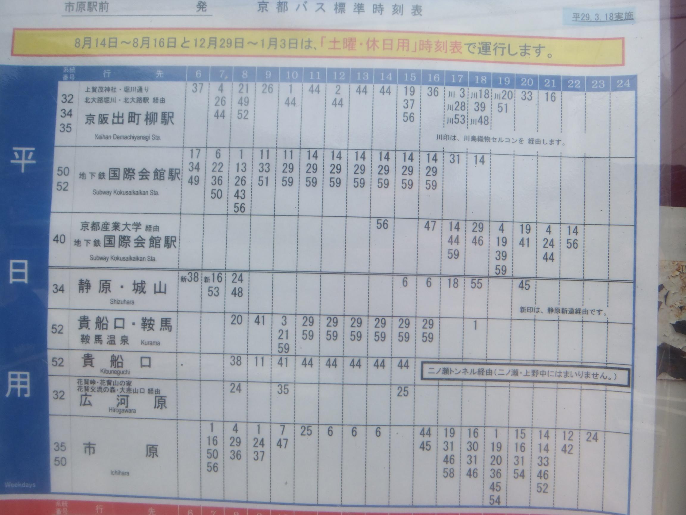DSCF8860.jpg