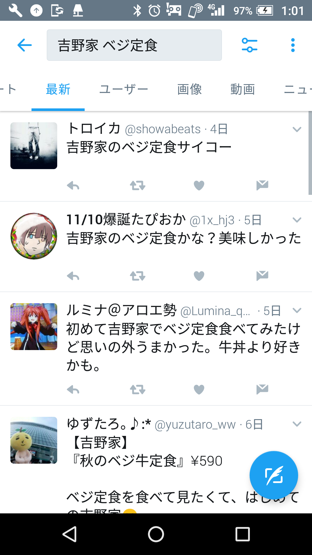 Screenshot_20171105-010137.png