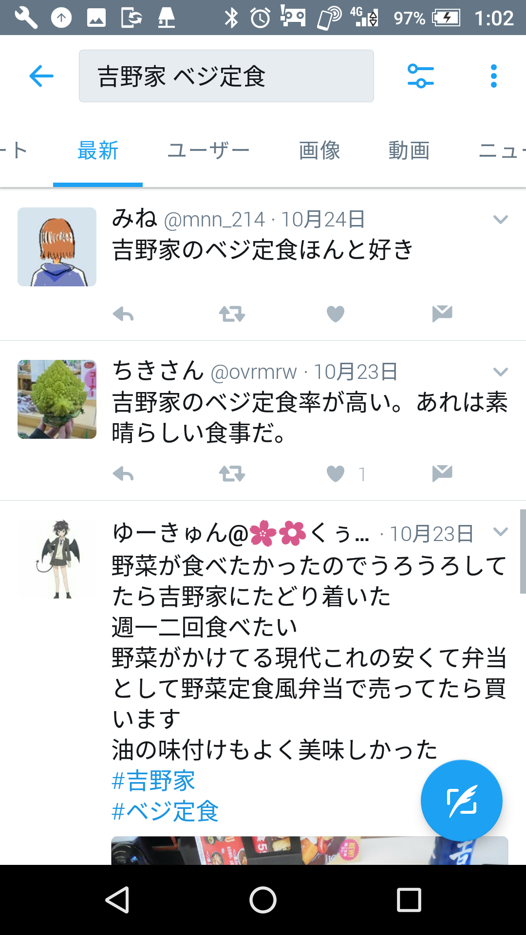 Screenshot_20171105-010210.png