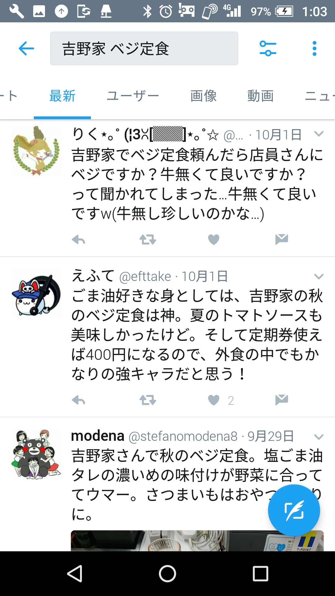 Screenshot_20171105-010319.png