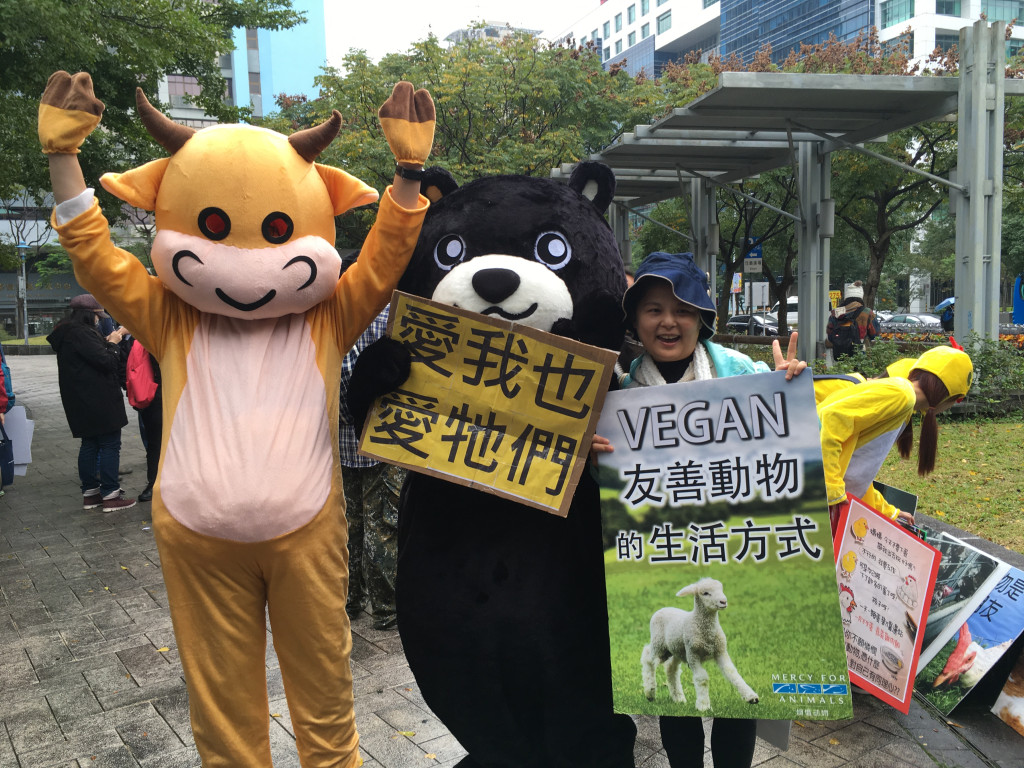 taiwan1217animalrights1.jpg