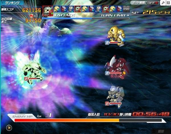 SDOP 超総力戦 ターンX2