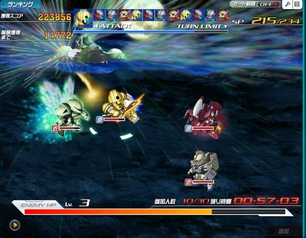 SDOP 超総力戦 ターンX1